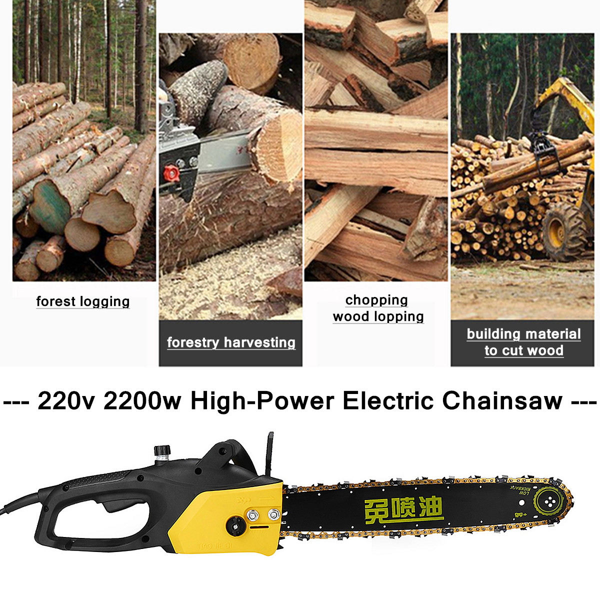 2200W 50Hz 220V 600r/min Portable Heavy Duty Electric Chainsaw Logging Garden Cutting Saw Tool Efficient Cut Guide Plat 405mm bt151 bt151 600r to 220