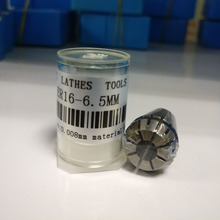 1pc CNC ER16-6.5mm ER collet chuck for CNC milling tool Engraving machine spindle motor