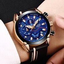 Reloje бренд lige для мужчин's хронографы аналоговые кварцевые часы с датой, светящиеся стрелки, водостойкий кожаный ремешок Wristswatch для мужчин