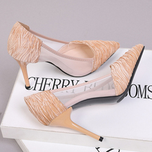 XZ013 Elegant High Heels Women Pumps Sexy Mesh Lace Shallow Ladies Pointed Toe Thin Slip-on 9cm Shoes