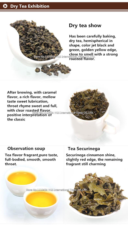 Super Wholesale Jin Xuan Milk Oolong Tea 50g High Quality Tieguanyin Green Tea Milk Oolong Superior Health Care Milk Tea