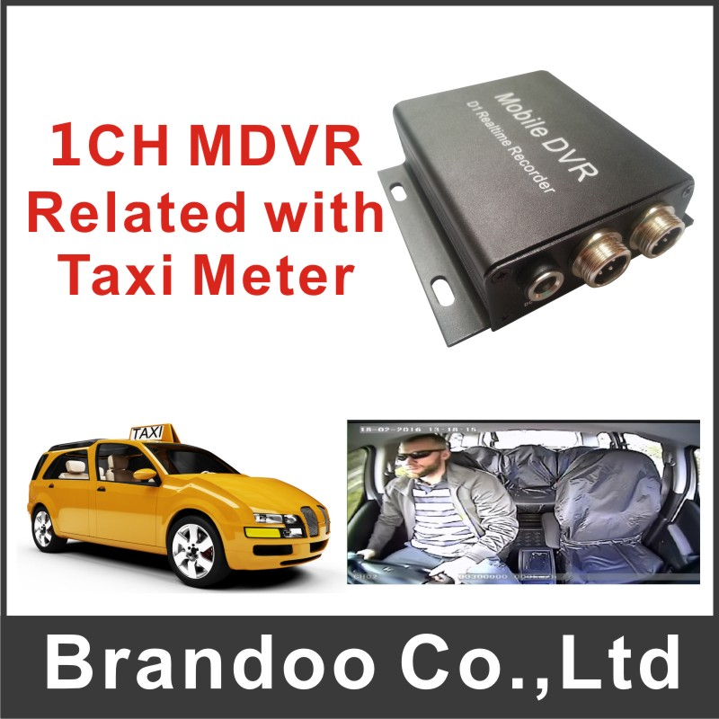 1CH Mini Car DVR Video Recorder Mobile DVR
