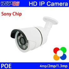 4pcs A Lot Similar to DaHua Six Array Leds 4MP/1080P/960P CMOS White Metal POE ONVIF IP Security CCTV Camera Free Shipping