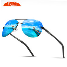 FRALU Men Vintage Aluminum HD Polarized Sunglasses Classic Brand Sun glasses Coating Lens Driving Shades For Men/Wome