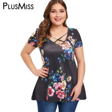 PlusMiss Plus Size XXL Floral Printed Criss Cross White Short Sleeve Summer T Shirts Women Clothes Big Size Boho Tunic Tops Tee