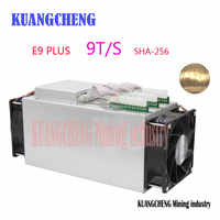 KUANGCHENG Ebit E9 Plus 9T Bitcoin Miner USED 14nm Asic Miner Btc Miner Better Than Antminer S7 Equivalent to Antminer S9