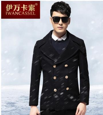 Compare Prices on Mens Pea Coats Cheap- Online Shopping/Buy Low ...