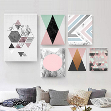 Modern Abstract Stone Pattern Geometric Decorative Poster Wall Art Canvas Painting Home Picture Decoration