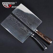 7 Inch Kohlenstoffstahl Asiatischen Hackmesser Messer Asiatischen veggie küche fleisch choppign cleaver stil laser messer mit Pakkaholz griff