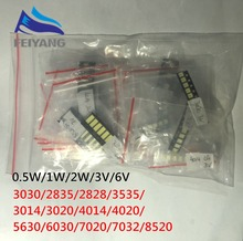 Cold white 30 values *100pcs=3000PCS TV Backlight Beads 2835/3030/3535/3014/5630/6030/7020/7030/7032 1W/0.5W SMD LED 3V/6V LG