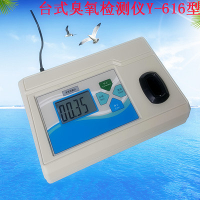 Y-615 Portable Water Ozone Concentration Tester Water Quality Of Tap Water Swimming Pool Measurement & Analysis Instruments Tools qi Wei