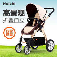 Baby stroller baby car four wheel folding hc500 shock absorbers