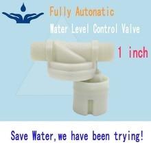 1''fully автоматический уровень воды Управление клапан/плавающий клапан/резервуар для воды башня DN25