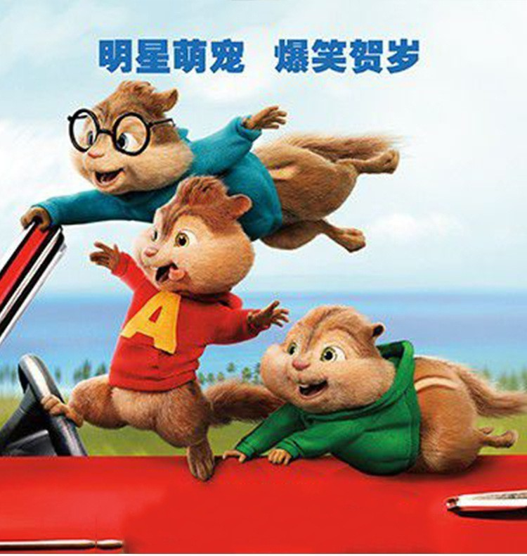 2017 NEW 18CM Movie Alvin and The Chipmunks Alvin Soft Plush Toys ...