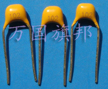 Free Delivery. Diamond sellers induction cooker accessories Monolithic capacitors 102 0.001 UF UF 0.001 4 yuan 100 only
