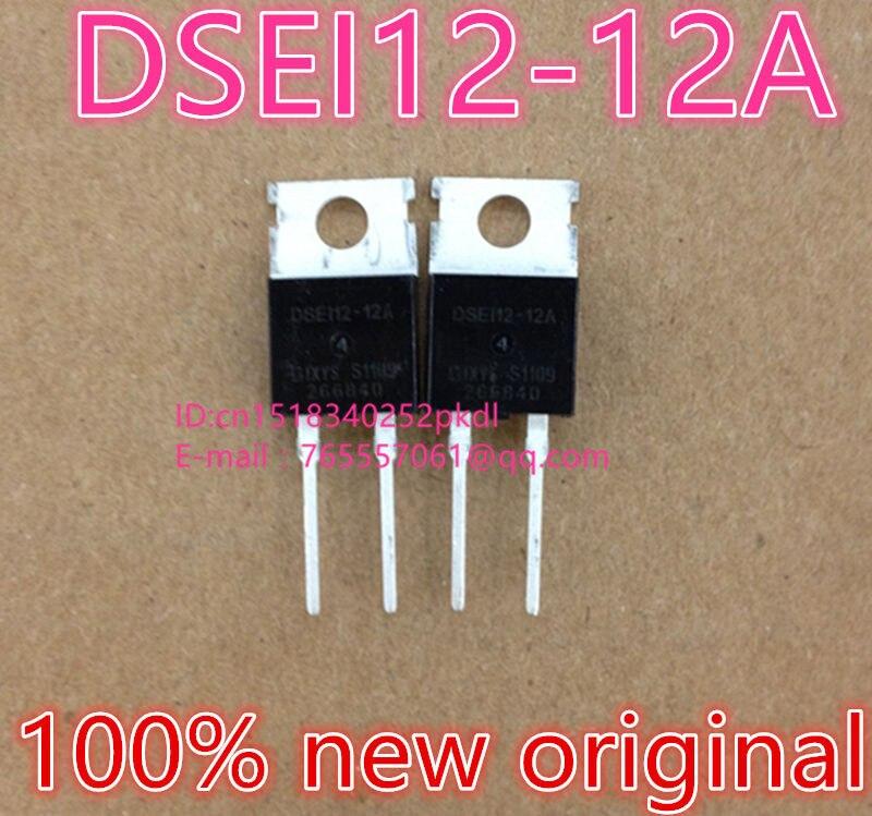 Цена DSEI20-12A