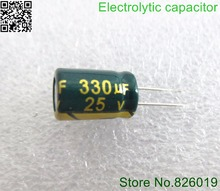 25V 330UF 8*12 high frequency low impedance aluminum electrolytic capacitor 330uf 25v