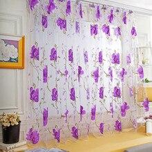 1 шт., тюль с листьями лозы, современная открытая Просвечивающая дверь, занавеска для окна, драпировка, прозрачная вуаль, подзоры, домашний декор, 10 мая 4