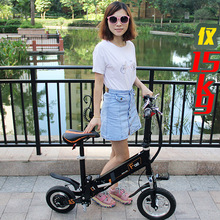 Subway metrol use foldable mini electric scooter bicycle personal mobility scooter 8AH battery
