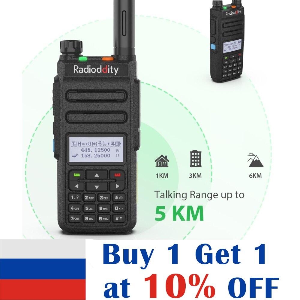 Radioddity GD-77 DMR Slot de Dual Band Dual Time Digital Analógico de Rádio Em Dois Sentidos 136-174/400-470 mhz 1024 Canais Ham Walkie Talkie