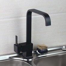 Полированная черный латунь поворотный кухонные мойки кран 360 градусов вращающийся кухонный смесителя 8520-1