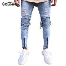 94eb7114a0b QoolXCWear Брендовая Дизайнерская обувь Slim Fit Рваные джинсы Для мужчин  Здравствуйте-стрит Для мужчин s Distressed Denim Jogge.