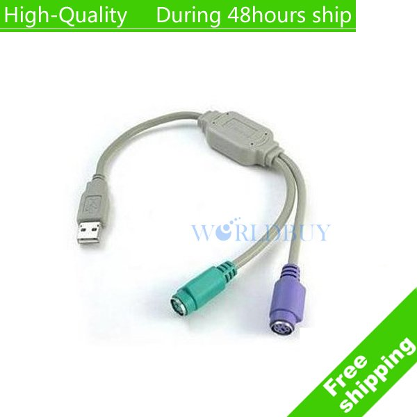High Quality USB to PS2 PS/2 Cable Adapter Converter keyboard Mouse win8 10 mac android ftdi ft232rl usb rs232 db9 serial adapter converter cable