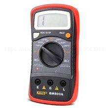 Digital Insulation Resistance Tests Resistance Meters 250V/500V/1000V Electrician tools 1999 Count Multimeter Megohmmeter Megger цена в Москве и Питере