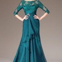 Women's Formal Dress Elegant 3/4 Sleeve Mermaid Leaves Lace