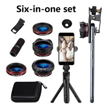 6 In 1 Phone Lens Set 12X Wide angle Macro Phone Lens HD Undistorted Camera Phone Lens Live Tripod Telescope Set