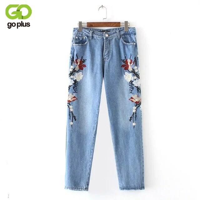 a9f2de40 € 40.62  2017 de La Vendimia de Flores Bordadas Pantalones Vaqueros Mujer  Bottoms Pantalones Novios Jeanswear Pantalones Mujer Pantalones Vaqueros ...