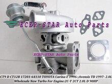Free Ship CT12B CT9 17201-64110 17201 64110 1720164110 Turbo Turbocharger For TOYOTA Carina E 96- Avensis TD 97- 2C-T 2CT 2.0L D