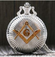 bd162d268bb Moda Maçonaria Maçons pocket watch mulher man vintage antique Pendant G  GOG688 fob relógios clássico relógio de Prata e Ouro