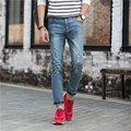 Korean youth men's jeans  Metrosexual slim jeans slim pants new design Skinny jeans  brand new stylish PU852