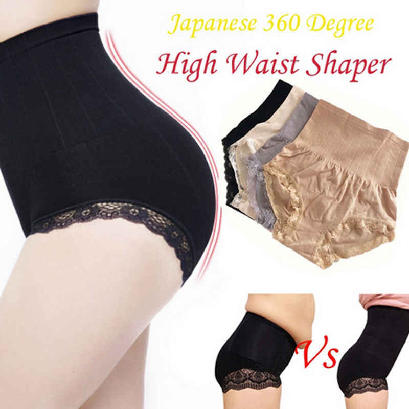 Для женщин Управление Трусики Мягкий прикладом трусики Body Shaper поддельные хип-enhancer нижнее белье трусы