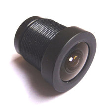 2.5mm 130 Degrees Wide Angle Lens Fixed CCTV Camera IR Board for 1/3″ 1/4″ CCD cameras