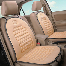 Car Seat Sponge Cushion Mat, 3 Colors Available