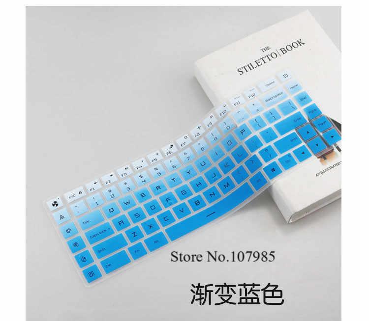 15 inch Dẻo Silicone bảo vệ Bàn Phím Bao Da bảo vệ da Cho Xiao Mi Mi Ga mi ng Laptop 15.6 ''i5 GTX 1050 I7 GTX 1060 Trò Chơi Máy Tính Xách Tay
