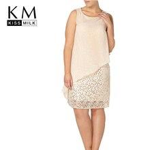 Kissmilkขนาดบวกแฟชั่นใหม่ผู้หญิงผิดปกติชุดแขนกุดO-คอหลวมชุดเลื่อมกลางชุดขนาด3XL 4XL 5XL 6XL