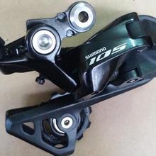 105 RD-R7000 задний переключатель 2*11S дорожные велосипедные переключатели 22S R7000