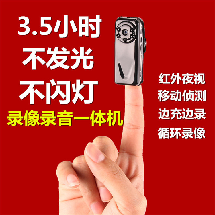 HD --- camera motion video infrared night vision machine