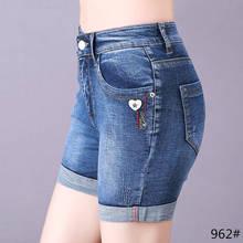 Hot Shorts Summer Women Jeans  Floral Embroidery Denim Fashion Beach Casual Short