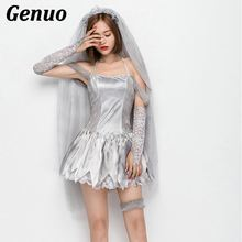 Genuo Halloween Costumes for Women Ghost Bride Cosplay Costume White & Gray Lace Party Dress Angel Role Play