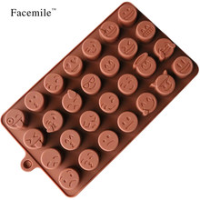 Facemile Emoji Chocolate Silicone Mold For Cake Cookies Mold Baking Accessories Fondant Candy Silicone DIY Molds(China)