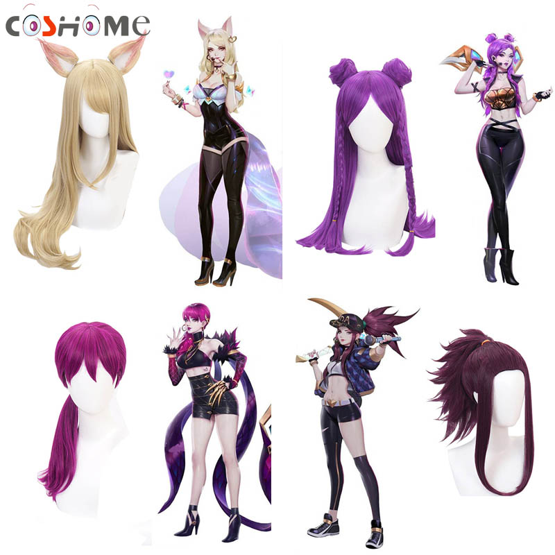 Anime Re Zero Starting Life In Another World Wigs Rem Ram Cosplay Synthetic Wig Hair Halloween Carnival Party Women Cosplay Wig With The Most Up-To-Date Equipment And Techniques Novelty & Special Use Costumes & Accessories