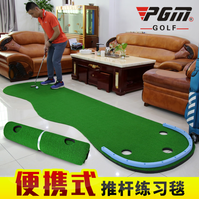 New 2019! Indoor PGM Golf Putting Green Family Practicing Portable Putting Mini Grass Green Practice Exercises Blanket Kit Mat
