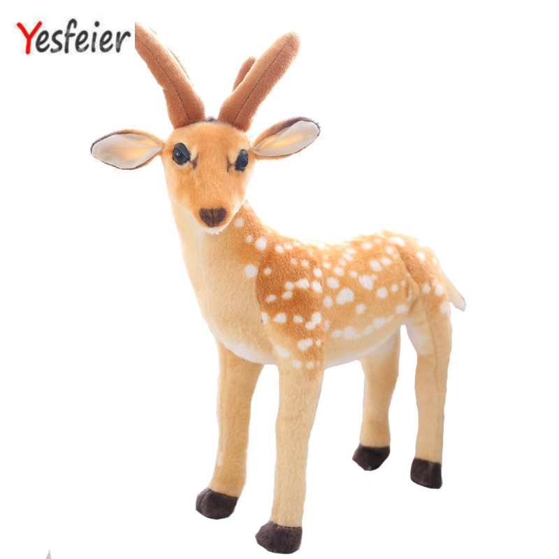 50/60/75/90cm Simulation Sika Deer Plush Toy Stuffed Plush Animal Deer Toy Kids Doll Teaching Prop Toy Childrens Birthday Gift