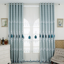 Modern luxury light blue embroidered Blackout decorative curtains for Bedroom window Living Room drapes