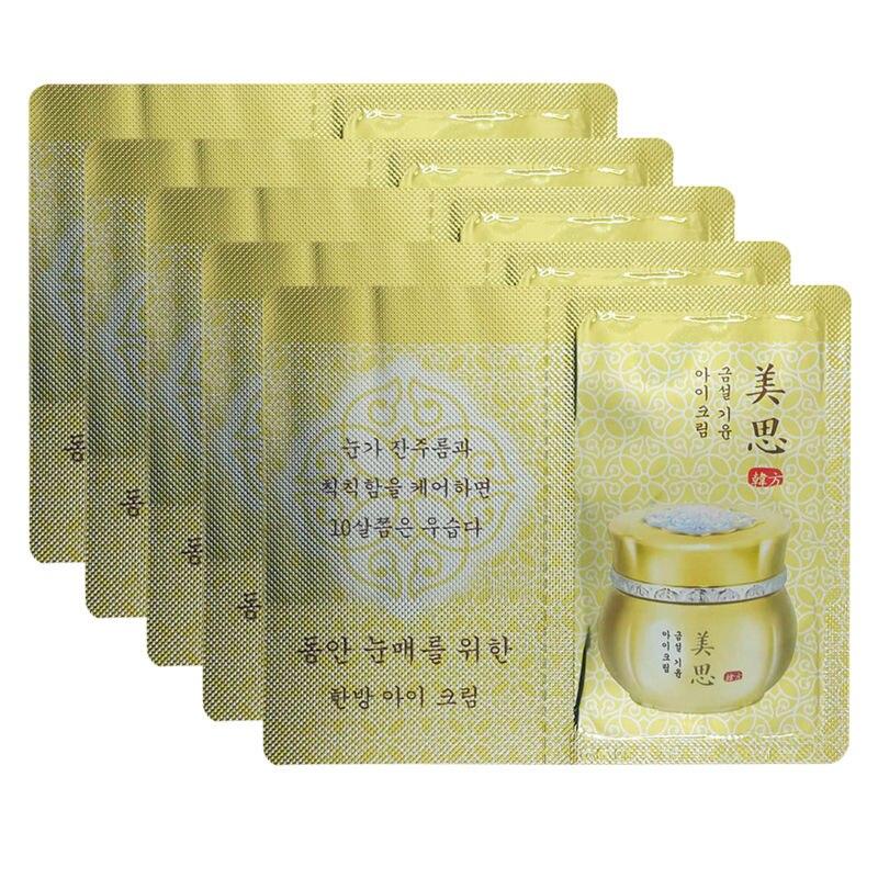 MISSHA Geum Sul Giyun Eye Cream Sample 10pcs Korea Cosmetics Anti-Puffiness Black Dark Circle Remover Anti-Aging Ageless