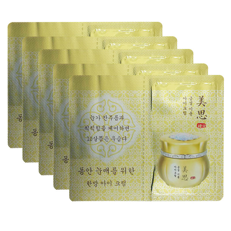 MISSHA Geum Sul Giyun Eye Cream Sample 10pcs Korea Cosmetics Anti-Puffiness Black Dark Circle Remover Anti-Aging Ageless